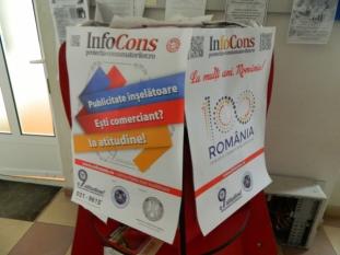 Primaria Țepu, judetul Galați - InfoCons - ProtectiaConsumatorului - ProtectiaConsumatorilor
