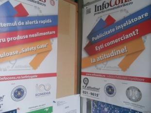 Primaria Vălenii de Munte, județul Prahova - InfoCons - ProtectiaConsumatorului - ProtectiaConsumatorilor