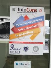 Primaria Hirtiesti, judetul Arges - InfoCons - ProtectiaConsumatorului - ProtectiaConsumatorilor