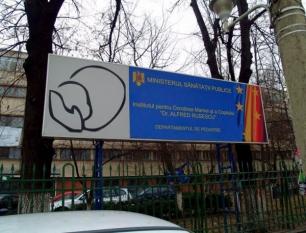 """Reprezentantul InfoCons participă la Consiliul Etic de la Institutul Național pentru Sănătatea Mamei și Copilului """"Alessandrescu - Rusescu"""""""