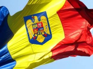 Ziua Drapelului Național