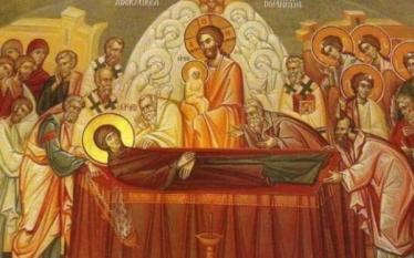 Sărbătoarea Adormirea Maicii Domnului