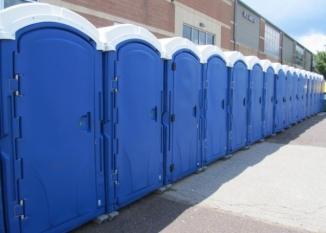 Ziua Mondială a Toaletei