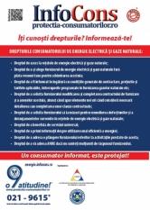Campanie de educare și informare a consumatorilor - drepturile consumatorilor de energie