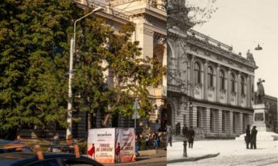 Ieri și Azi - Universitatea Alexandru Ioan Cuza