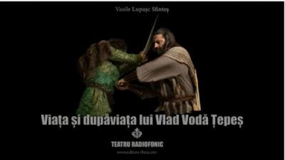 Vasile Lupașc a publicat, gratuit, două dintre cărțile sale audio.