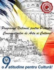 InfoCons lanseaza Programul National pentru Protectia Consumatorilor de Arta si Cultura!