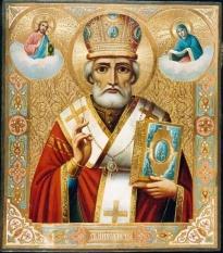 La mulți ani cu ocazia Sfântului Ierarh Nicolae!